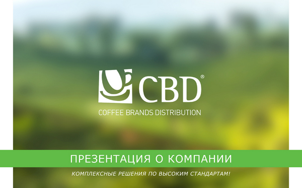 Coffee-Brands-01-1