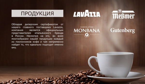 Coffee-Brands-05-1