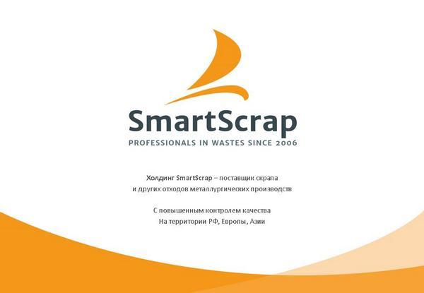 SmartScrap 01-1